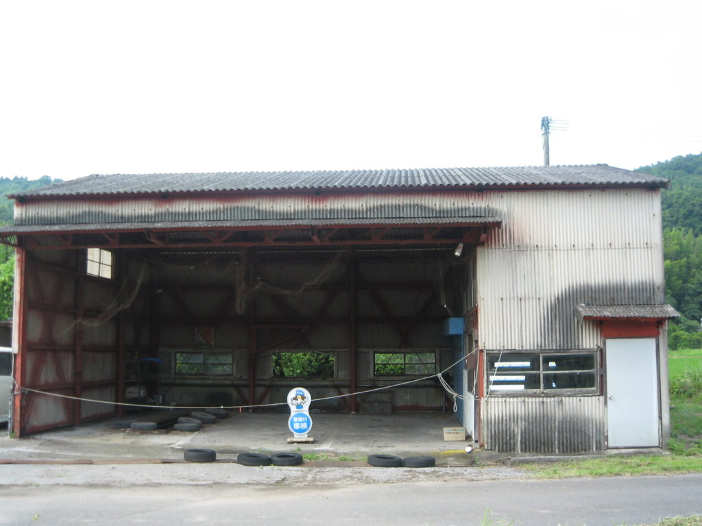 工場前面写真