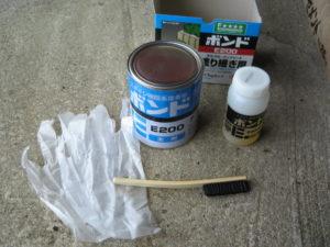 塗り継ぎ用ボンドE200