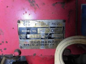 油圧プレス2