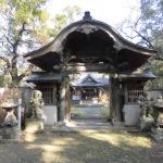 【ブログ】新年初詣 堅来八幡社