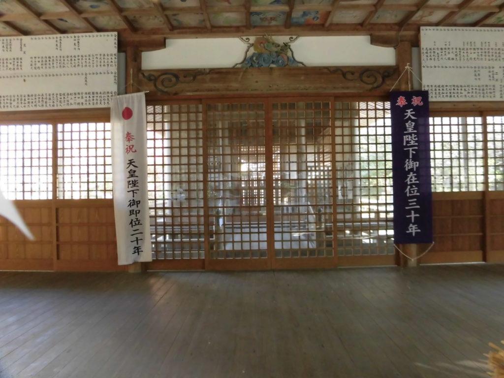 八幡社本殿