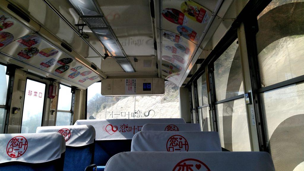 乗車バス3列目からの後撮影