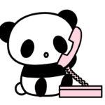 【祝】電話番号が決まった!「今後のスケジュールも」