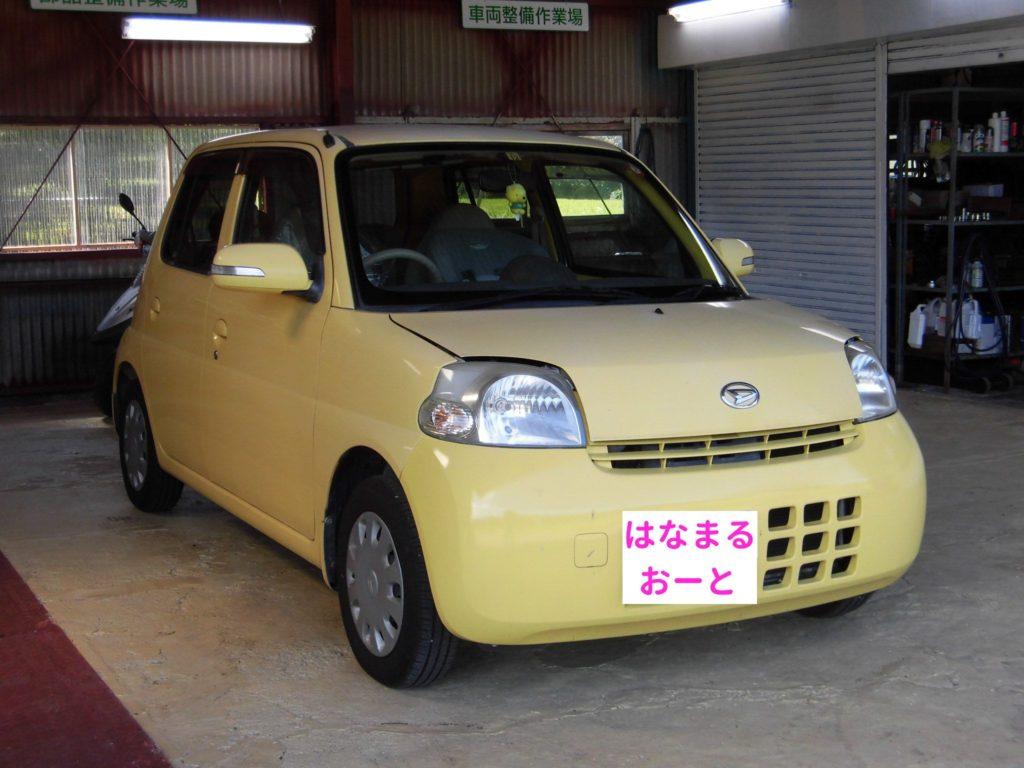 エッセL235S 黄色