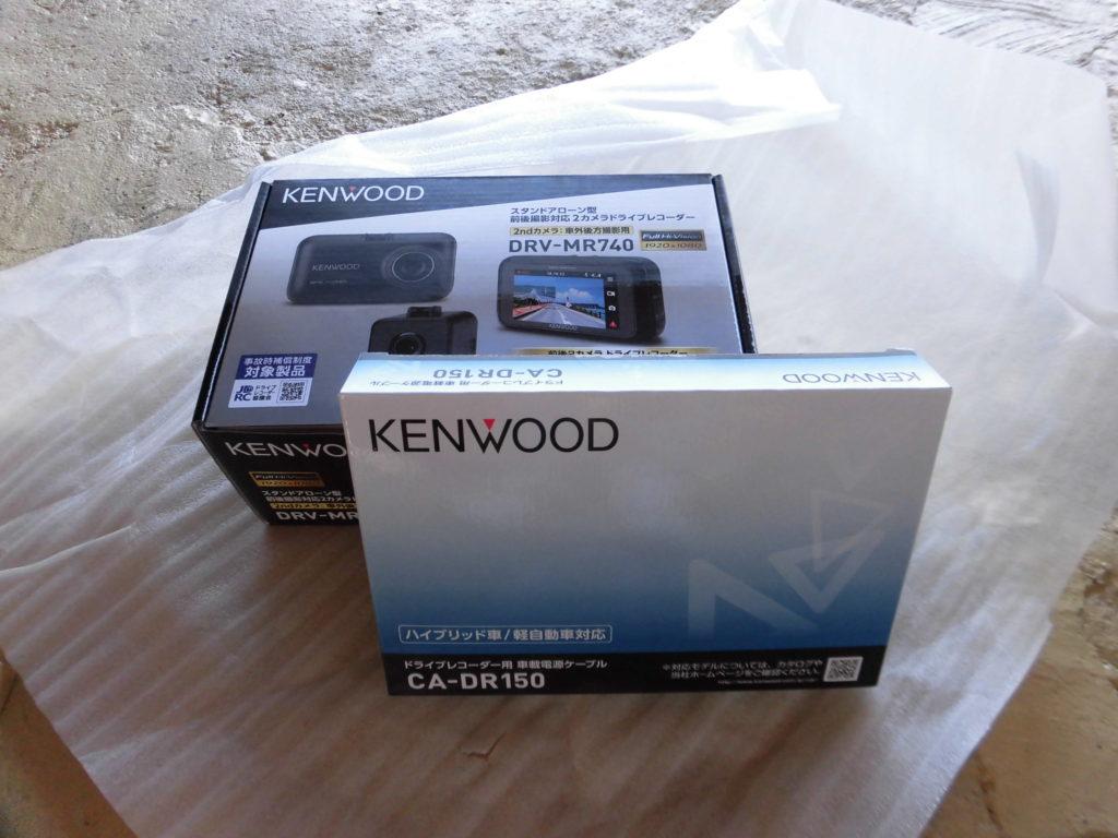 KENWOOD DRV-MR740 CA-DR150