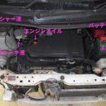 車検内容/24ヵ月点検④【エンジン編】