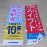 【ブログ】サポカー補助金&エアコン修理【久々の更新】