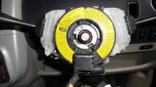 【修理】エアバック警告灯/点灯【ブログ】