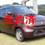【中古車】スズキ『MRワゴン』平成20年式  売約済