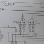 【故障診断】ハイゼット/右ヘッドライト/Lo不灯【ブログ】